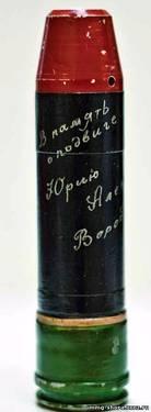 Grabovenko-2.JPG
