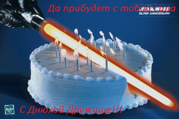 conv_4490.jpg.d6c81e7170edec5fb0df496cac78a853.jpg