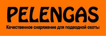 logo_pelengas.jpg.a576c309e7cd7bcb5f6932376dc6a21a.jpg