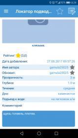 Screenshot_20170919-082948.jpg.6c003ce0802d9d85e6dff021244e2d9c.jpg