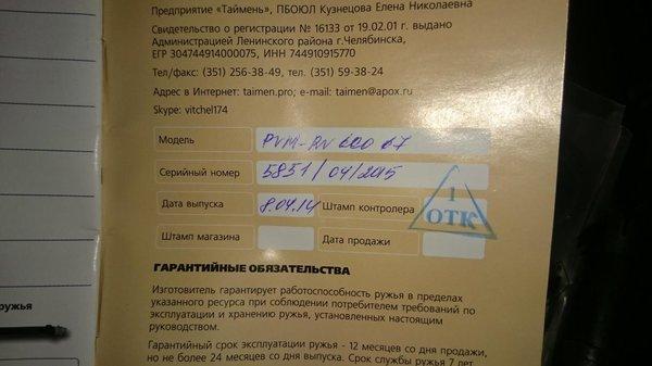 DSC_0008_4.thumb.jpg.40a386ddaed1aa92d72617c85642a38c.jpg