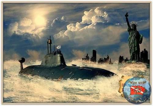 C днём ВМФ.jpg