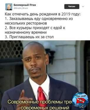 IMG_20190710_212233.jpg