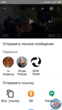 Screenshot_2019-08-29-15-05-40-357_com.google.android.youtube.png