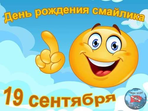information_items_2506.jpg