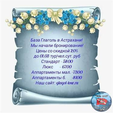 IMG_20200202_093530_951.jpg