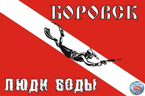 Боровск1.jpg