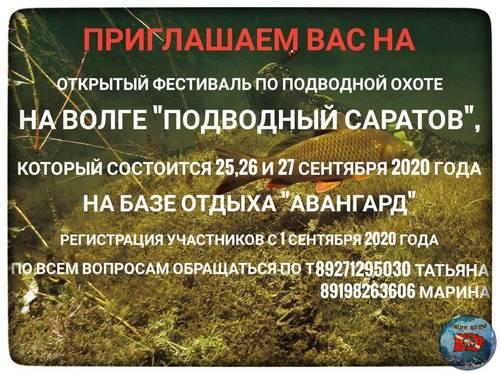 IMG-20200824-WA0003.jpg
