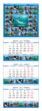 1083219463_Lyudivody_kalendar_26_08.20_8_(prev).thumb.png.4d4fb63e6c61896d9e8f2e360fc1e3b8.png