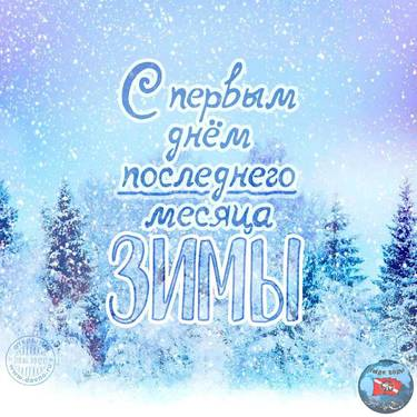 zima-9.jpg