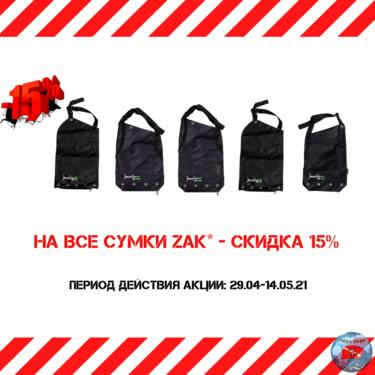 ZAK.thumb.png.d95f68370132b8fc5717a7e7f0677892.png