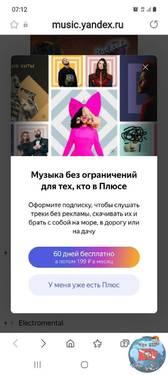 Screenshot_20211005-071215_Samsung Internet.jpg